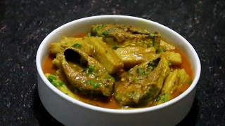 ইলিশ মাছ দিয়ে কচুর রেসিপি \ \Hilsa  with Kochu  Curry.