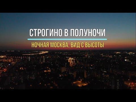 Тверской район (Москва) — Википедия