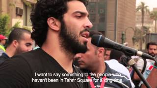Revolutionary Art: Ramy Essam and The Protest of Tahrir Square