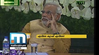 Demonetisation- A Failure| Dhim Tharikida Thom; Episode: 288| Mathrubhumi News
