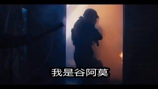 #508【谷阿莫】5分鐘看完2017經典科幻動畫改編電影《攻殼機動隊 Ghost in the Shell》