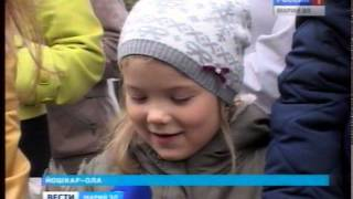 Вести Марий Эл - Обновленный детский сад открыл свои двери в Йошкар-Оле(, 2014-09-12T06:07:47.000Z)