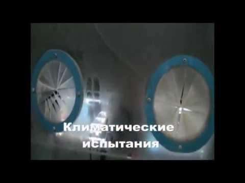 Спецодежда рабочая, медицинская, обувь, средства защиты в Пушкино .