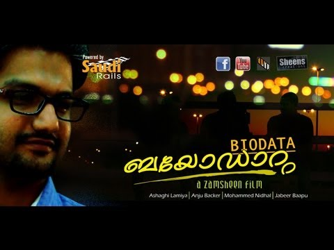 New Malayalam Movie Biodata 2014