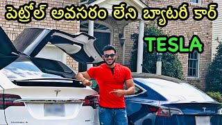 Telugu TESLA car review | USA Telugu vlogs | Ravi Prabhu | Ravi Telugu Traveller