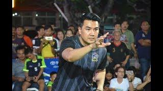 สืบศักดิ์ ผันสืบ(ฉบับเต็ม)อดีตทีมชาติไทย พบกับ VIPกาญจนบุรี