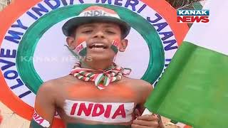 Poetry By Boy Ahead Of Republic Day Celebrations