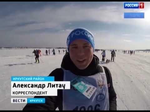 Семь тысяч человек вышли на «Лыжню России» в Иркутске