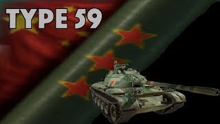 World of Tanks Console Type 59 Third Mark of Excellence
