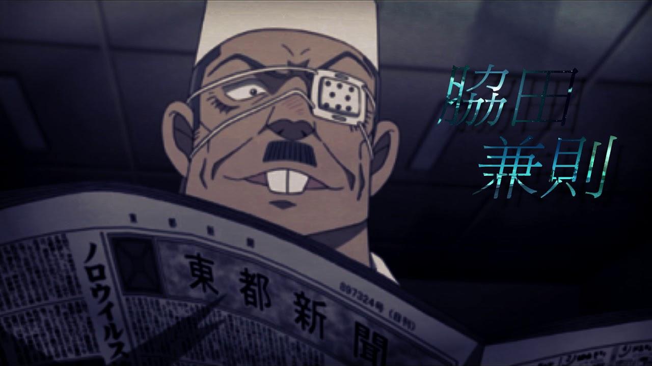 則 脇田 兼