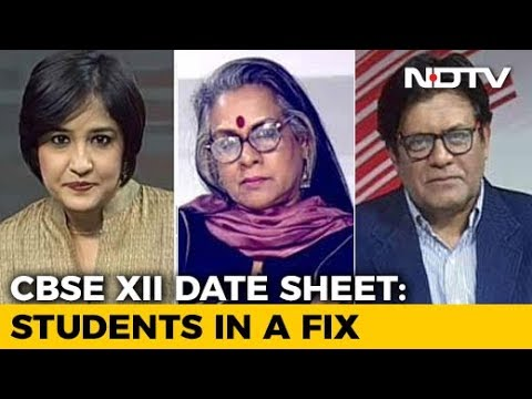 Concern Over CBSE Class 12 Date Sheet: How Crucial Are Gaps Between Exams?