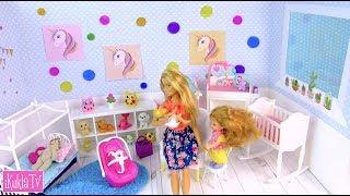 Делаем Домик для кукол #Барби + Мультик Принцесса на Горошине Игрушки для Девочек IkuklaTV