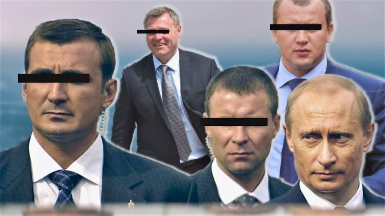 Что происходит с бывшими охранниками Путина