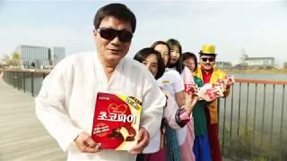 제8회 서울마을미디어 축제 티저 영상 1탄 '강서FM'…