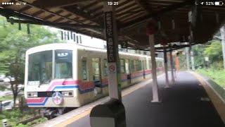 前面展望 叡山電鉄 鞍馬線・叡山本線 鞍馬→出町柳 (小雨)