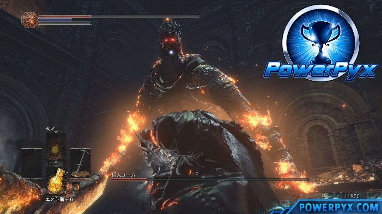 Dark Souls 3: How To Defeat Every Boss In The Game, Weakness, Health