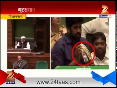 Mumbai: Bacchu Kadu on In Vidhan Sabha On Showing Gutka