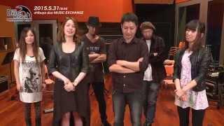 The Death March 5/31 ワンマンライブ メンバーコメント