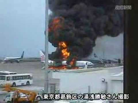 China Airlines Plane Bursts Into Flame At Okinawa Airport