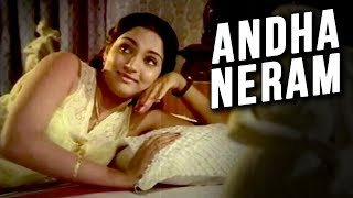 Andha Neram Full Song | தில்லு முல்லு | Thillu Mullu Tamil Movie Song | Rajinikanth | Madhavi | MSV