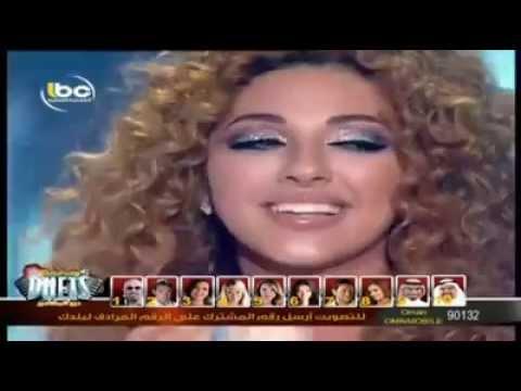Myriam Fares Mn Oyouni