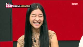 [World Changing Quiz Show] 세바퀴 - Seo yeji got a sex education qualifications 20150821