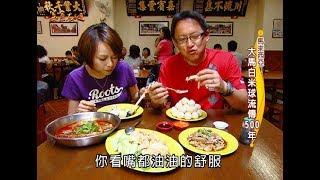 【馬來西亞】馬來美食吃不完!雞飯沙嗲樣樣讚!傳統美味讓你大開眼界?!【美食大三通】
