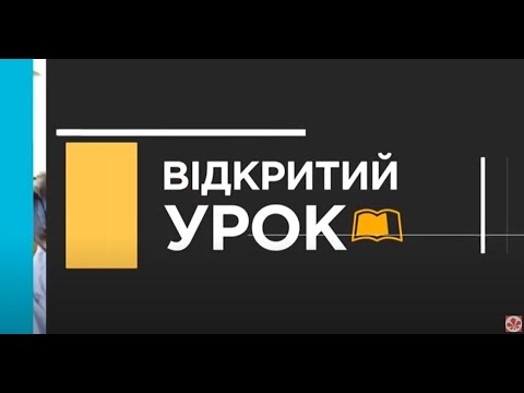 Телеканал Київ: Хімія, 7 клас, 11.11.20 - #Відкритийурок