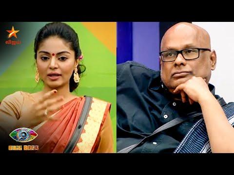 அவனை Nominate பண்ணி தூக்கு , கொல்லு 😱 Suresh | Bigg Boss 4 | Day 18 | Promo 3