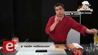 Маринованная морковь с чесноком на зиму