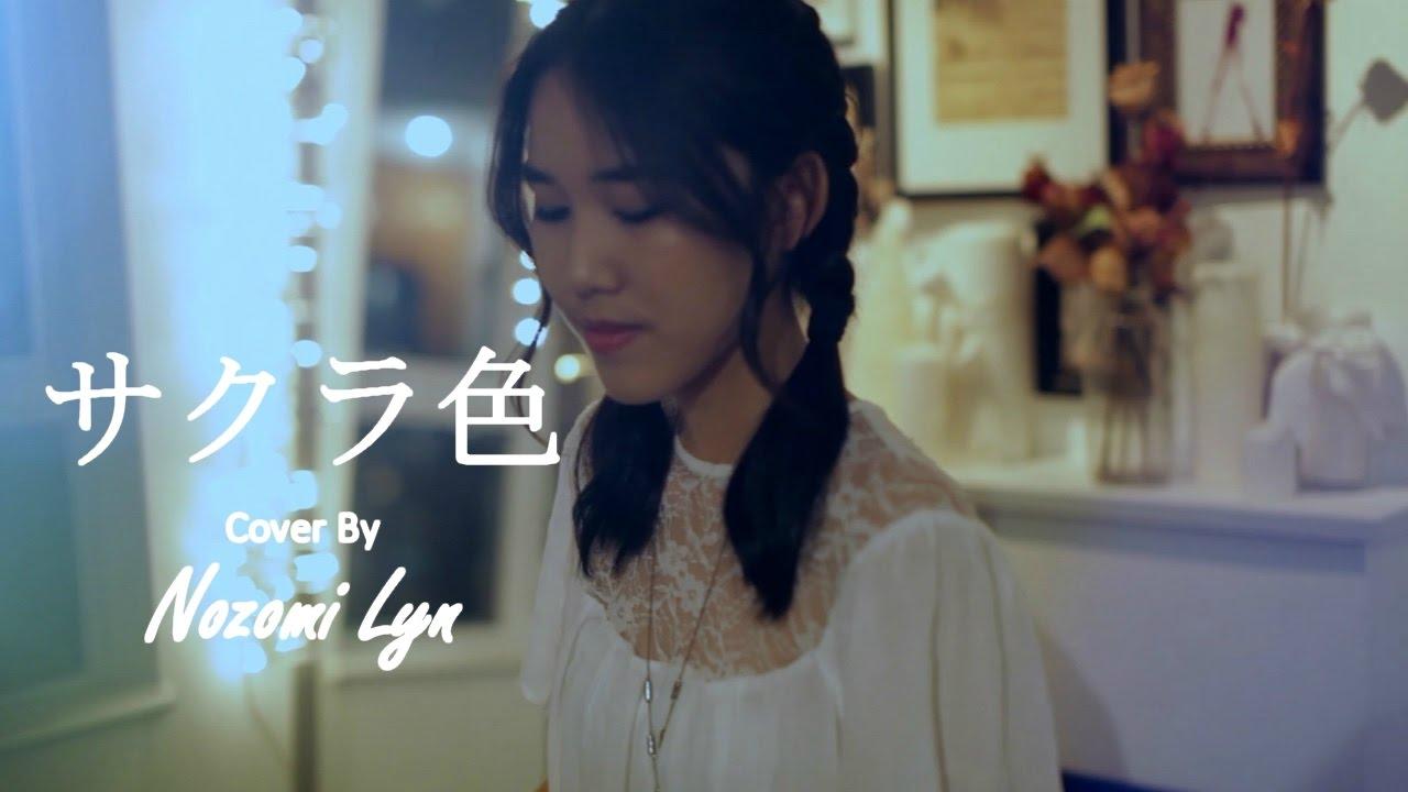 Angela Aki - サクラ色 (Sakura-...