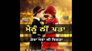 Tere Bina Dil ❤️ Ni Lagda   Reels Video Whatsapp Status Tera Deep