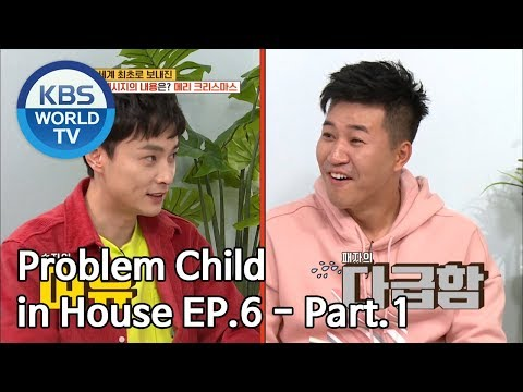 Problem Child in House | 옥탑방의 문제아들 EP6 - Part.1 [SUB : ENG/2018.12.19]