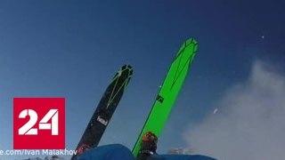 Шокирующее видео: Иван Малахов снял свое падение на спуске в Австрии