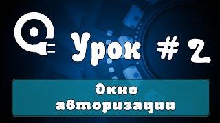 Окно авторизации Quick Sender   Аккаунты и Прокси вконтакте