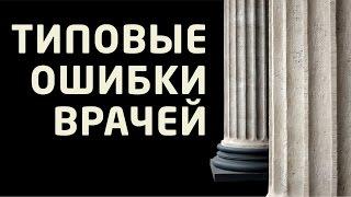 видео Консультация хирурга с вызовом на дом в Санкт-Петербурге