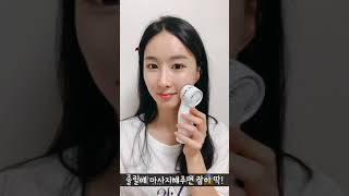 How to Use Korean Beauty Gadge…