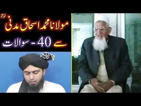 40-Questions with Maulana ISHAQ Faisalabadi r.a (By Engr. Mu