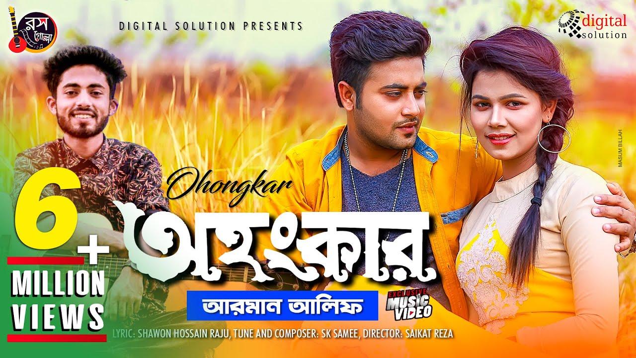 Bangla Music Video 2018-2019    Dance With 8 Songs    New ...