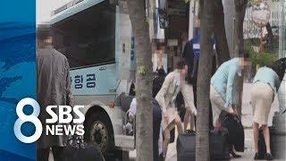 왕복 30분 병원 건물서 '운항브리핑'…대한항공의 해명 / SBS