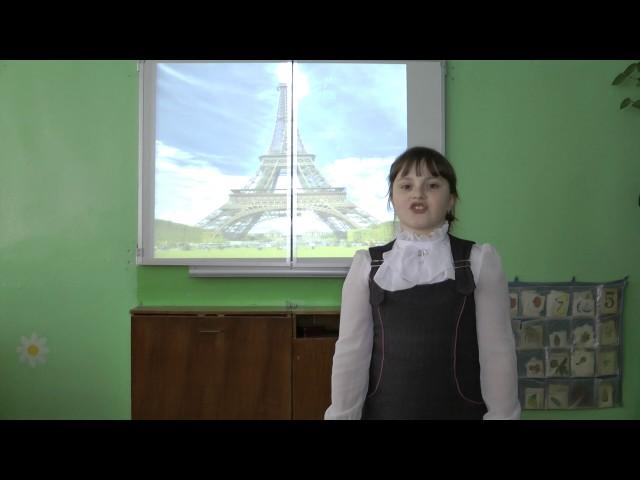 Изображение предпросмотра прочтения – КсенияЕрмакова читает отрывок изпроизведения «Прочти и катай в Париж и в Китай» В.В.Маяковского