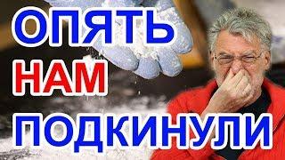 Кокаиновый трафик из русского посольства. Артемий Троицкий