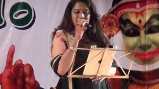 World Malayalee council Kerala Piravai  Zurich 2015  Part 2