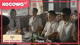 Download Video [Girls' Generation 1979] Ep1_Group date (Eng Sub) MP3 3GP MP4