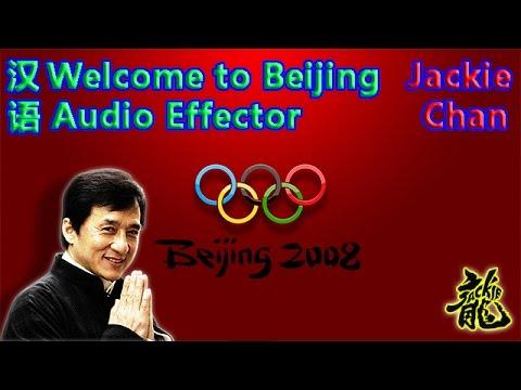 Welcome to Beijing - Beijing huan ying ni (Beijing 2008 Olympic Games)