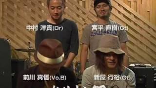 かりゆし58 3rd New Album「めんそーれ、かりゆし」 2010.8.11 Release...