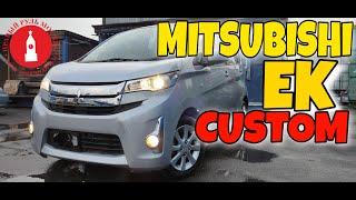 Mitsubishi ek custom и расход кей кара