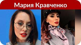 Мария Кравченко из Comedy Woman рассказала о проблемах со здоровьем