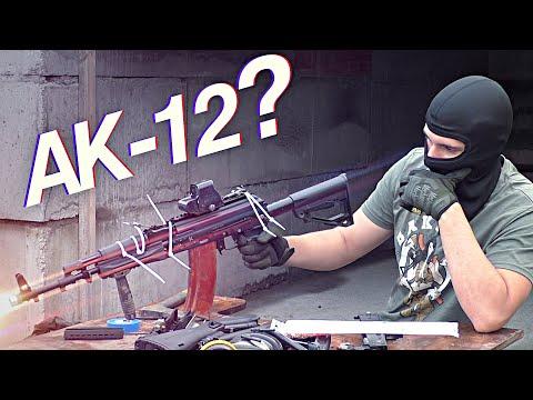 АК-12 vs АК-74 | меняем местами обвес!