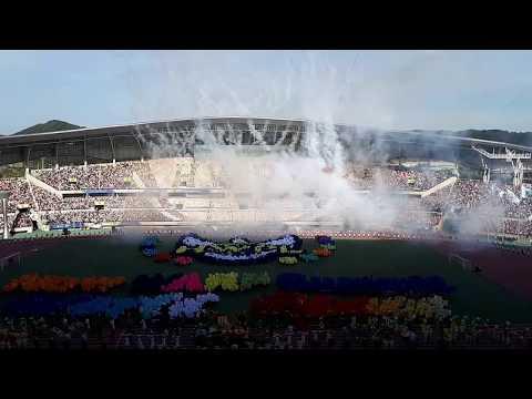 [일등방송] 3 주년 9ㆍ18 종교 대통합 만국회의기념 평화대축제3 WARP Summit seoul 2017